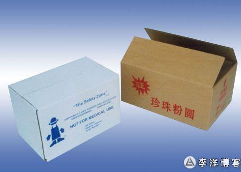 黑龙江纸箱厂电话_纸箱企业的生产管理应该怎么做