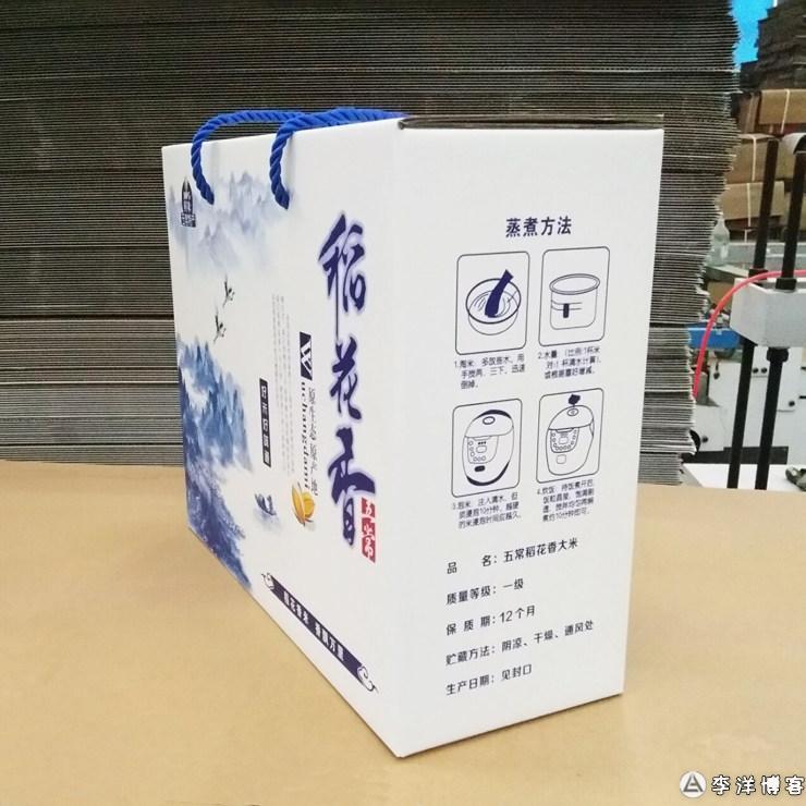 哈尔滨哪里有纸箱批发_热收缩膜标签的印前制作工艺注意事项