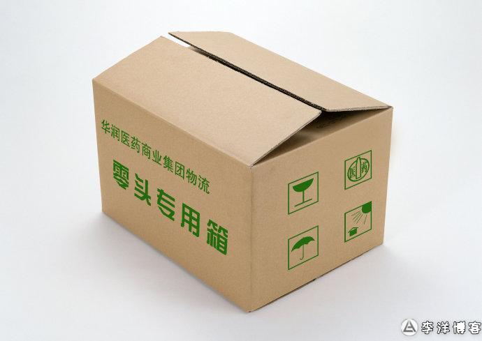 哈尔滨道外区包装厂地址电话_润版液添加不当引起的故障及解决方案